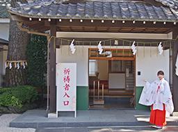 社務所の画像